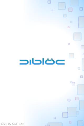 dibloc_startup