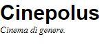 cinepolus.JPG